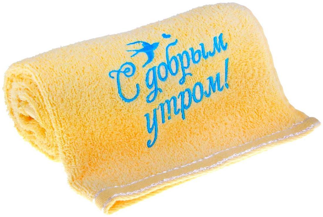 Вышивка своими руками на махровом полотенце