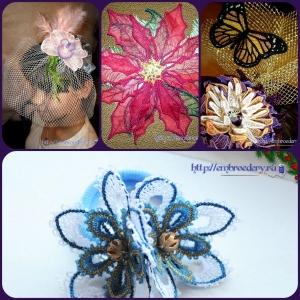 Мастер класс - Вышиваем декоративные цветы