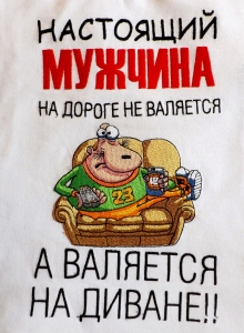 Нескучные футболки