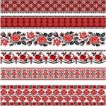 Украинские узоры для вышивки