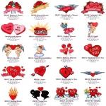 Valentines, Валентинки