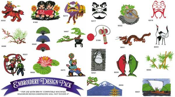 Amazing Designs AD1095