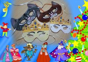 Вышитые новогодние маски