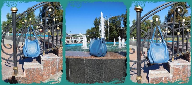 Бабье лето СП по пошиву сумки мягкой формы от Мирьям