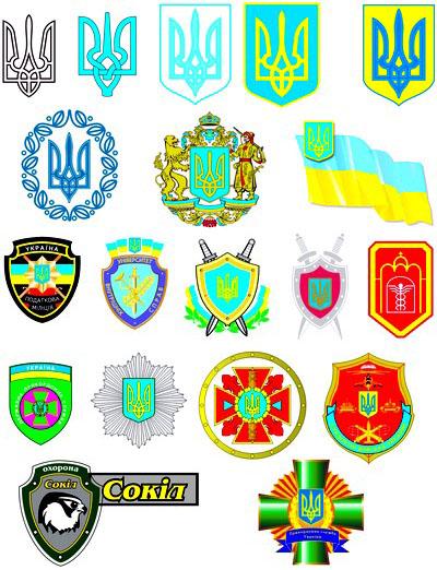 Государственная символика Украины, шевроны.